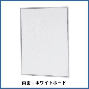 コクヨ 軽量ホワイトボード 両面ホワイトボードタイプ W680×D18×H900ミリ BBB-GT32W4W4NN 【送料無料】 office