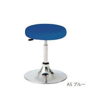 ノーリツイス 病院向けスツール 患者用椅子 円盤脚 ガス上下調節 CA-13B□ 【送料無料】|office