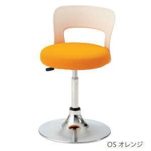 ノーリツイス 病院向けスツール 患者用椅子 背付・円盤脚 ガス上下調節 CA-14B□【送料無料】|office