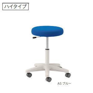 ノーリツイス 病院向けスツール 患者用椅子 キャスター脚 ガス上下調節 CA-15□ 【送料無料】|office