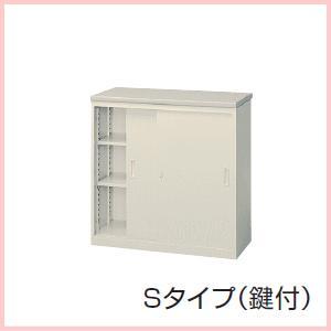 日本製 COカウンター ハイカウンター Sタイプ(鍵付) W880×D450×H885ミリ COH-09SCG 【送料無料】|office