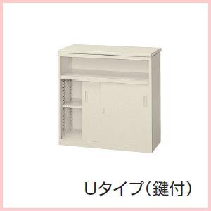 日本製 COカウンター ハイカウンター Uタイプ(鍵付き) W880×D450×H885ミリ COH-09UCG 【送料無料】|office