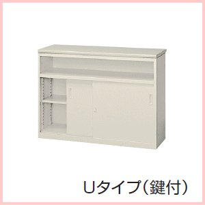 日本製 COカウンター ハイカウンター Uタイプ(鍵付き) 天板:ニューグレー色 W1200×D450×H885ミリ COH-12UCG 【送料無料】|office