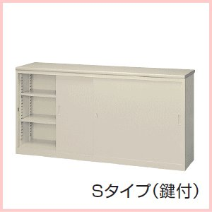日本製 COカウンター ハイカウンター Sタイプ(鍵付き)W1760×D450×H885ミリ COH-18SCG【送料無料】|office