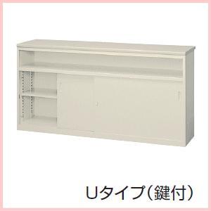 日本製 COカウンター ハイカウンター Uタイプ(鍵付き) W1760×D450×H885ミリ COH-18UCG 【送料無料】|office