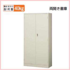 日本製・完成品 スチール書庫(スチール両開き扉) W880×D380×H1790ミリ  G-N360 【送料無料】|office