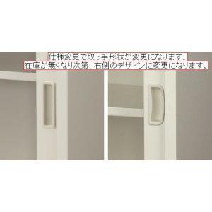 日本製・完成品 スチール書庫(スチール扉引き違い) W880×H1790ミリ G-36SS 【送料無料】|office|02