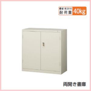 日本製・完成品 スチール書庫・両開き書庫 W880×D380×H880ミリ G-N330 【送料無料】|office