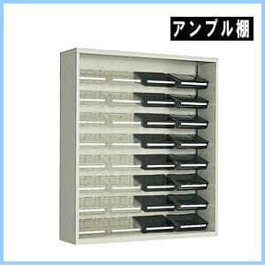 KOKUYO(コクヨ) ユニット薬品棚 上置きユニット アンプル棚 W900×240×H1050ミリ HP-UH11F1NN 【送料無料】|office