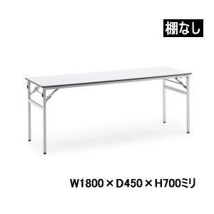 コクヨ 会議用テーブル KT−220シリーズ 棚なし W1800×D450×H700ミリ KT-220□ 【送料無料】|office