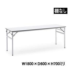 コクヨ 会議用テーブル KT−220シリーズ 棚なし W1800×D600×H700ミリ KT-221□ 【送料無料】|office
