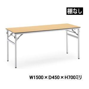 コクヨ 会議用テーブル KT−220シリーズ 棚なし W1500×D450×H700ミリ KT-223□ 【送料無料】|office