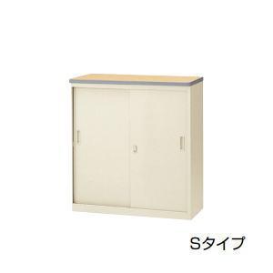 日本製 NSカウンター・ニューグレイ色 Sタイプ(鍵付) W900×D454×H950ミリ NSH-09S□G 【送料無料】|office