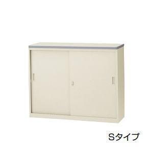 日本製 NSカウンター・ニューグレイ色 Sタイプ(鍵付) W1200×D454×H950ミリ NSH-12S□G 【送料無料】|office