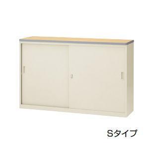 日本製 NSカウンター・ニューグレイ色 Sタイプ(鍵付) W1500×D454×H950ミリ NSH-15S□G 【送料無料】|office