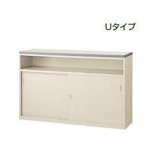 日本製 NSカウンター・ニューグレイ色 Uタイプ(鍵付) W1500×D454×H950ミリ NSH-15U□G 【送料無料】|office