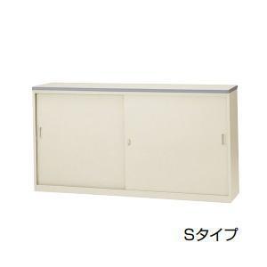 日本製 NSカウンター・ニューグレイ色 Sタイプ(鍵付) W1800×D454×H950ミリ NSH-18S□G 【送料無料】|office