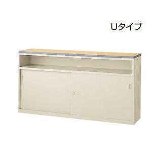 日本製 NSカウンター・ニューグレイ色 Uタイプ(鍵付) W1800×D454×H950ミリ NSH-18U□G 【送料無料】|office