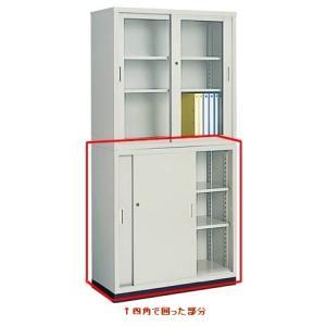 コクヨ スチール保管庫 W880ミリ 引き違い戸(下置き)+ベース S-335F1N・S-314BF4 【送料無料】|office