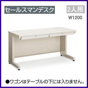 コクヨ(KOKUYO) BS+デスクシステム セールスマンデスク 2人用 W1200×D600×H700ミリ SD-BSN1260F11 【送料無料】|office