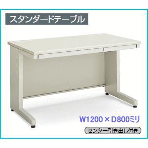 コクヨ BS+デスクシステム スタンダードテーブル W1200×D800×H700ミリ SD-BSN128LF11 【送料無料】|office