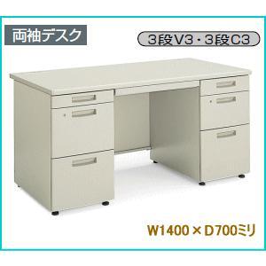 コクヨ BS+デスクシステム 両袖デスクV3 W1400×D700×H700ミリ SD-BSN147DV3F11N3【送料無料】|office