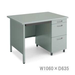 コクヨ 事務用デスクSR型 旧JIS規格 片袖デスク 3段側面パネル付 W1060×D635×H740ミリ SD-SR6S3PNN 【送料無料】|office