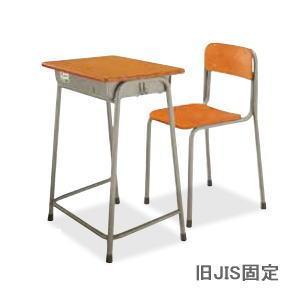 コクヨ 旧JIS固定式  学校机・椅子セット SSD-□F2N+SCH-□F2N 【送料無料・代引き不可・返品不可】|office