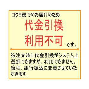 コクヨ 旧JIS固定式  学校机・椅子セット SSD-□F2N+SCH-□F2N 【送料無料・代引き不可・返品不可】|office|05