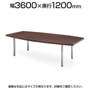 DWLテーブルシリーズ ミーティングテーブル 角型 会議 アジャスター付き 幅3600×奥行1200...