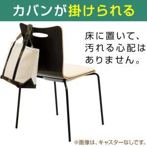 法人様限定 ミーティングチェア 会議用チェア キャスター付き スタッキングチェアプライウッドチェア 4脚セット チェア 椅子 アメーボ|officecom|11
