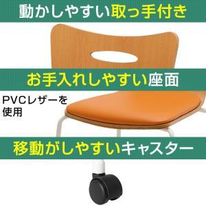 法人様限定 ミーティングチェア 会議用チェア キャスター付き スタッキングチェアプライウッドチェア 4脚セット チェア 椅子 アメーボ|officecom|12
