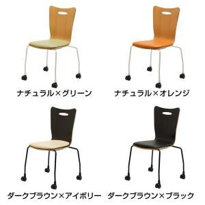 法人様限定 ミーティングチェア 会議用チェア キャスター付き スタッキングチェアプライウッドチェア 4脚セット チェア 椅子 アメーボ|officecom|03