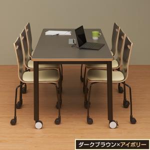 法人様限定 ミーティングチェア 会議用チェア キャスター付き スタッキングチェアプライウッドチェア 4脚セット チェア 椅子 アメーボ|officecom|09