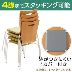 法人様限定 ミーティングチェア 会議用チェア キャスター付き スタッキングチェアプライウッドチェア 4脚セット チェア 椅子 アメーボ|officecom|10
