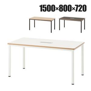 商品について サイズ幅1500×奥行800×高さ720mm 重量25kg 耐荷重(等分布)天板 / ...