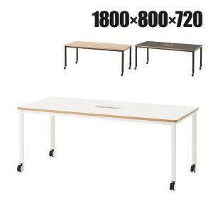 商品について サイズ幅1800×奥行800×高さ720mm 重量28.5kg 耐荷重(等分布)天板 ...