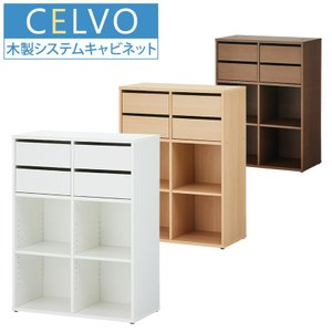 備品や小物の収納に便利な引き出し4つ付きです。 商品について サイズ幅800×奥行400×高さ106...
