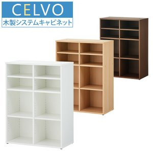 左右の棚が別々に可動するので、不定形サイズなものもすっきり収納できます。 商品について サイズ幅80...