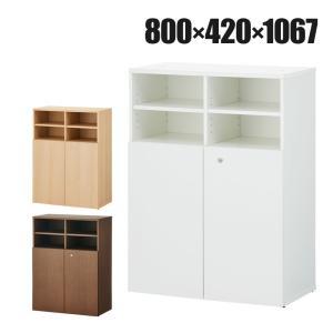 2列2段両開きキャビネット+細かな物を整理しやすい小分け棚が付いています。 商品について サイズ全体...