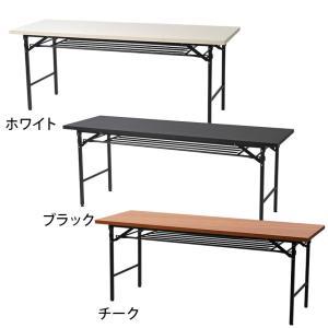 会議用テーブル 折りたたみテーブル 幅1800...の詳細画像2