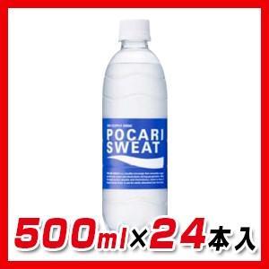 ポカリスエット 500ml×24本入