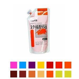 アクリル絵の具 えのぐ 400ml 単色(全12色) 不透明 スクールガッシュ ぺんてる EC-WXGT