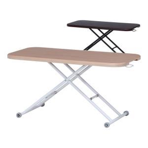 昇降式テーブル ワイド W1200×D600mm