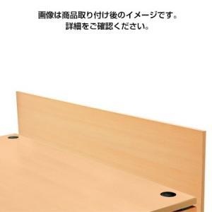 [オプション]Garage(ガラージ)/fantoni GF・GT/ファントーニ GF・GT デスクトップパネル 幅1200mm用 幅1200×奥行18×高さ430mm / GA-GF-124P|officecom