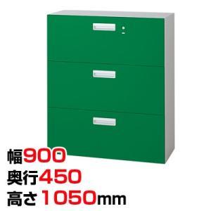 引出し内形寸法:幅819×奥行403×高さ305mm(1段) ※ 別売りのベースの上に設置して下さい...
