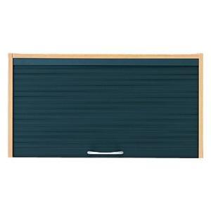 シャッター扉の付いたユニットです。背面も白仕上げですのでお部屋の中間にも置けます。(増設ユニットです...