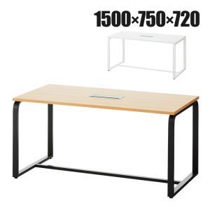 商品について サイズ幅1500×奥行750×高さ720mm 重量29.97kg 耐荷重(等分布)天板...