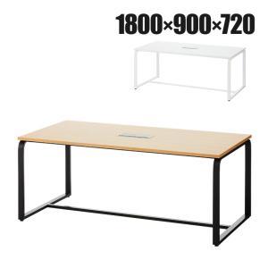 商品について サイズ幅1800×奥行900×高さ720mm 重量36.9kg 耐荷重(等分布)天板 ...