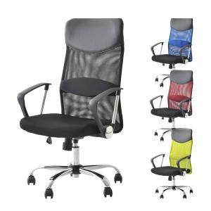 オフィスチェア パソコンチェア 腰痛 椅子 メッシュ ハイバ...